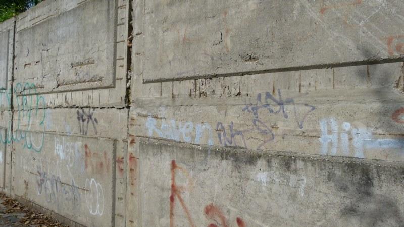 Odstránenie, vyčistenie graffiti Bratislava